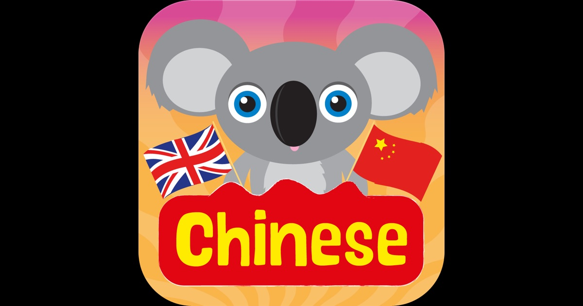 Learn Cantonese for Android - APK Download - APKPure.com