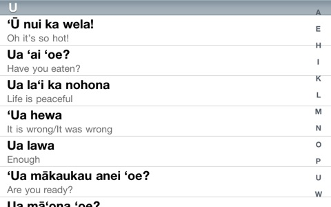 Speak Hawaiian Phrases screenshot 2
