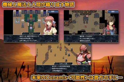 RPG 無限のデュナミス screenshot 2