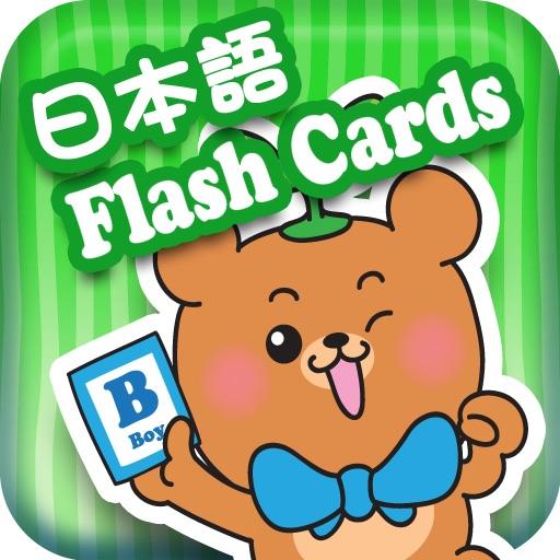Dr Kids 自制日文学习咭 HD【日语早教】