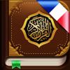 Le Coran. Français et Arabe