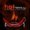 Hotnews bg