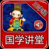 【 audio products 】 national studies theater-one