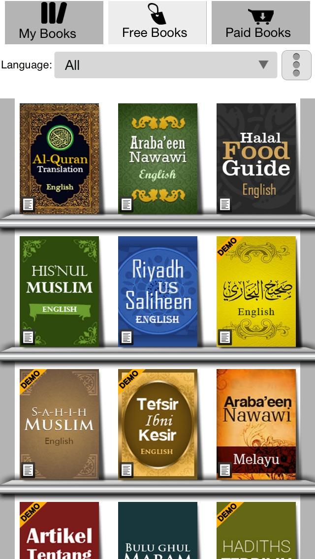 伊斯兰电子图书 - 文本音频绘本图书馆屏幕截图2