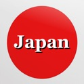 Japanese Words. icon