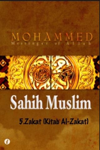 Book of Zakat (Kitab Al-Zakat) screenshot 1