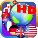 7 continents country flags game HD(Asia,Europe,Africa,Oceania,North America,Center America,South America) icon
