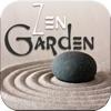 Giardino Zen di Sabbia