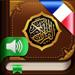 Le Coran. 114 Sourates. Audio (MP3) et Texte