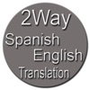 2Way Spanish / English Translation app for iPhone/iPad