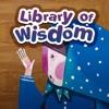 我们不一样: Children's Library of Wisdom 8