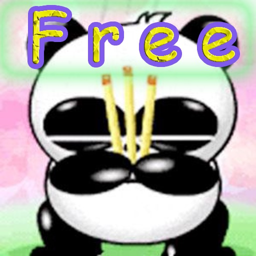 拜春哥-Free2Pray