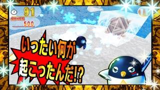 サバイバルペンギンのスクリーンショット5