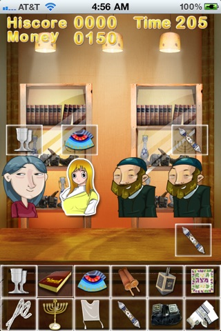 Judaica Store Game HD Lite screenshot 2