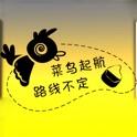 菜鸟 icon