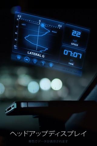 Zilla: スーパーカーHUD。究極の車... screenshot1