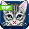 Cat Gif Texter