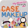 My Wannabe 메이크업북season2-5. CASE MAKEUP