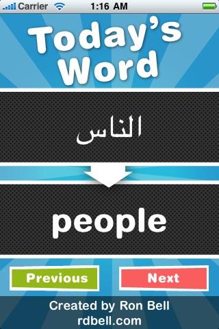 Arabic Word of the Day! (FREE) screenshot 1