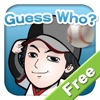Guess Who -Baseball Edition-