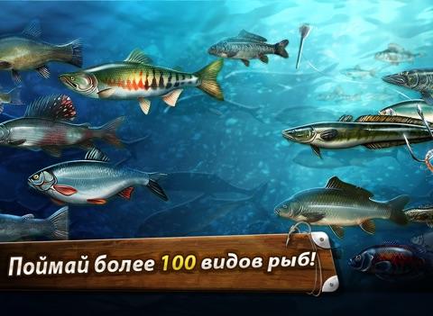 Рыбное место Скриншоты10