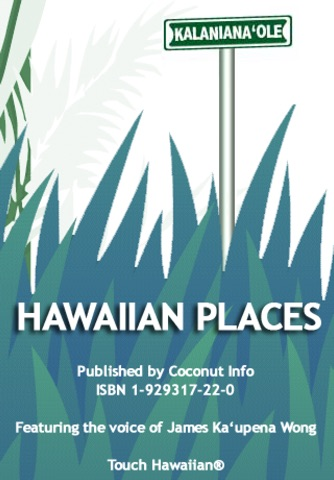 Speak Hawaiian Place Names screenshot 3