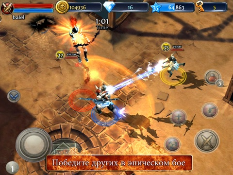 Dungeon Hunter 3 Скриншоты8