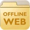 Offline+Web