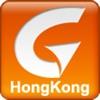 導航PAPAGO! Hong Kong + Macau