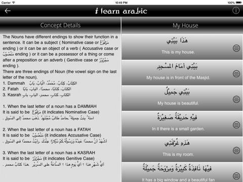 Arabic App screenshot 3