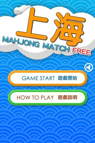 Mahjong Match Free screenshot 2
