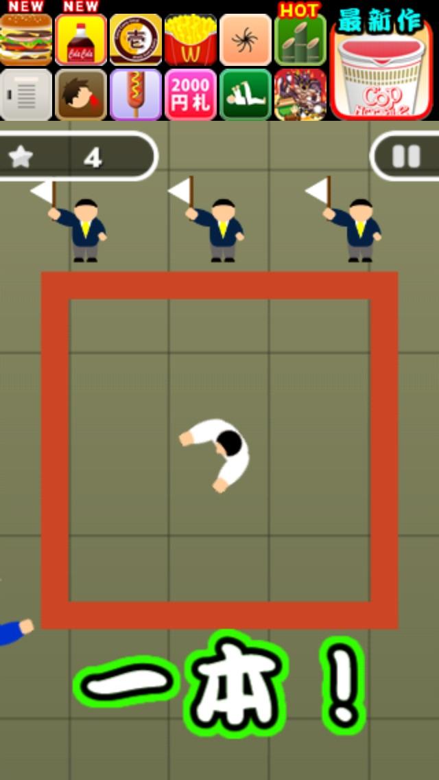 押忍!柔道部のおすすめ画像4