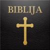 HR Biblija