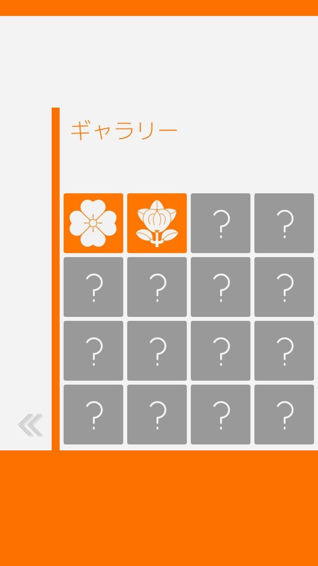スクリーンショット3