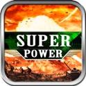 めざせ世界征服 - Super Power™ icon