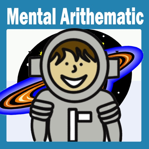 Junior Kids Third to Fourth Grade Mental Maths - Multiplication,Division, Complete Practise of Arithmetic Skills iOS App