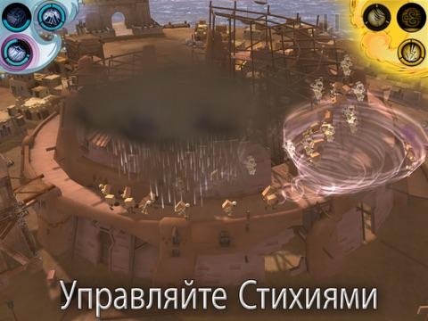 Babel Rising 3D Русское издание для iPad