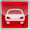 車検証QR