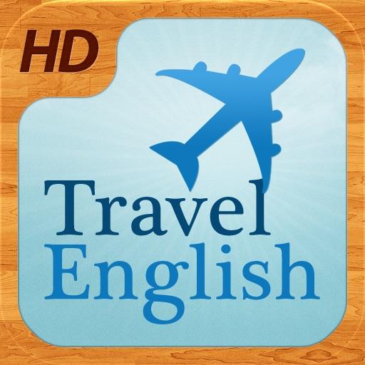 旅游英语:Travel English HD