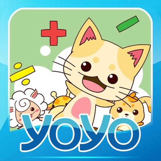 【儿童读物】YOYO Books -我是数学家
