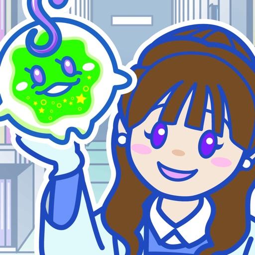 発見!!細胞研究所 - 無料で楽しく実験で暇つぶし -