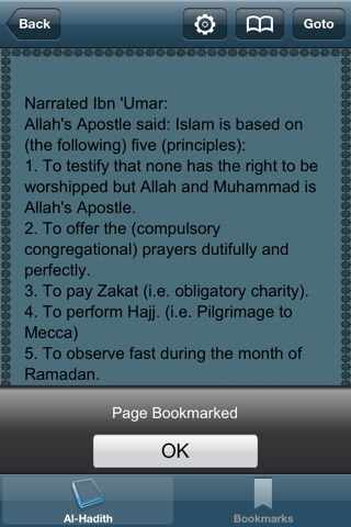 Sahih Al-Bukhari - Sahih Muslim Hadith Books Translated In English Pro Version screenshot 3