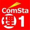 中学理科1分野 ComSta