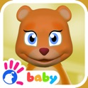 Teddy Bear Baby Music box - Lullaby Songs for Babies and Toddlers