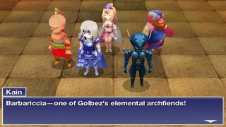 Screenshot #10 for FINAL FANTASY IV