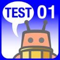 PencilBot ESL – Test 1 (Mavi seviye) icon