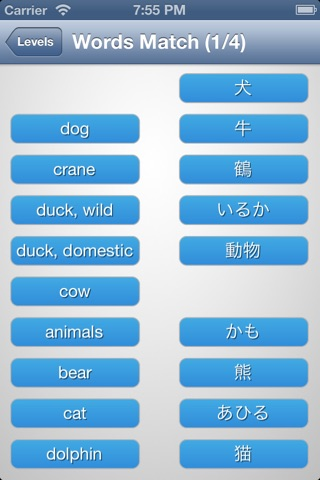 Japanese Match Game screenshot 4