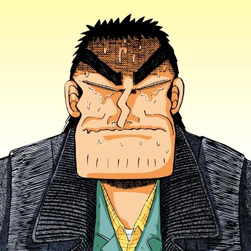 最強伝説 黒沢 Ⅱ