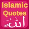 Islam Duas and Quotes - Islamic Apps Series - Free Quotes from Quran / Koran (القرآن) , Hadith Prophet Muhammad and Allah to Teach Muslims, Haj, Salah Salat Prayer and Ramadan great for Eid day!