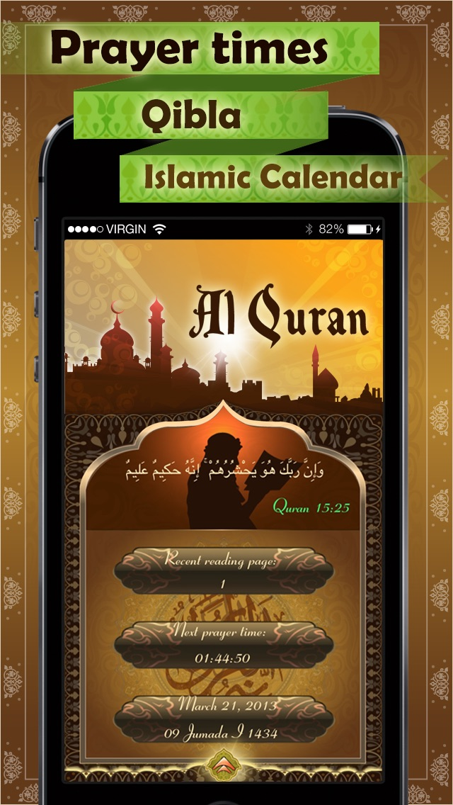 the qur'an for modern times